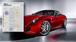 Залог авто рязань можно ли взять кредит под залог автомобиля если она в кредите